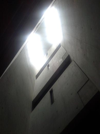 entrada de luz